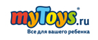 Машинка Hot Wheels в подарок!    - Стерлитамак